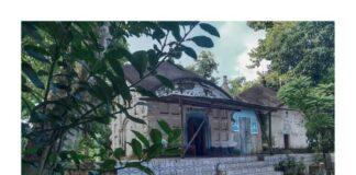 গোসাইস্থল গ্রাম গোপিনাথপুর ইউনিয়ন