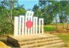 নয়ানগর