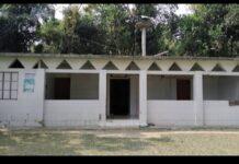 জাফরবৈরাটী গ্রাম বৈরাটি ইউনিয়ন