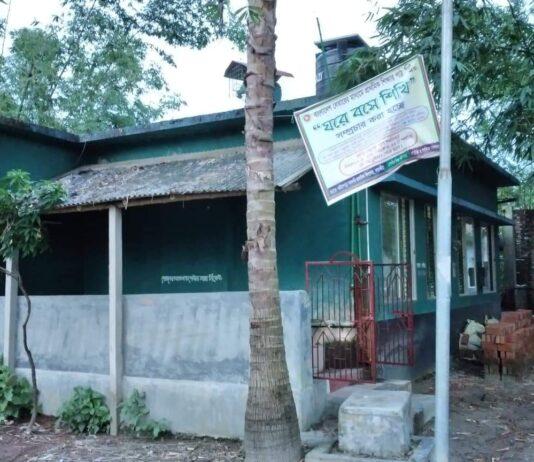 আইচ পাড়া গ্রাম কেঁড়াগাছি ইউনিয়ন
